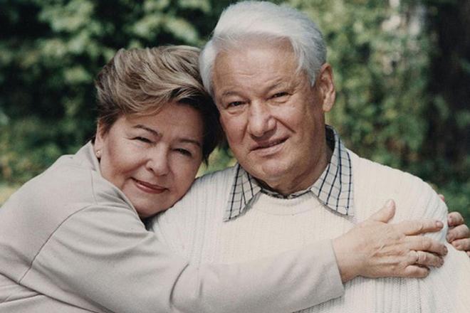 Наина Ельцина и Борис Ельцин