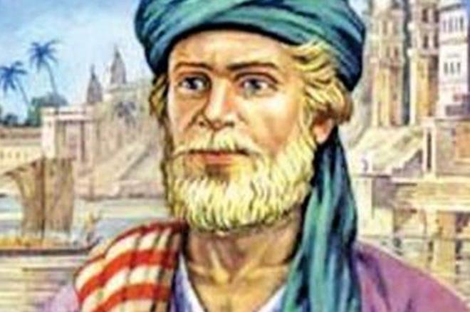 Современный портрет Афанасия Никитина