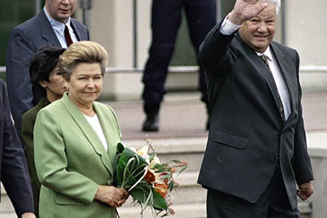 Первая леди Наина Ельцина