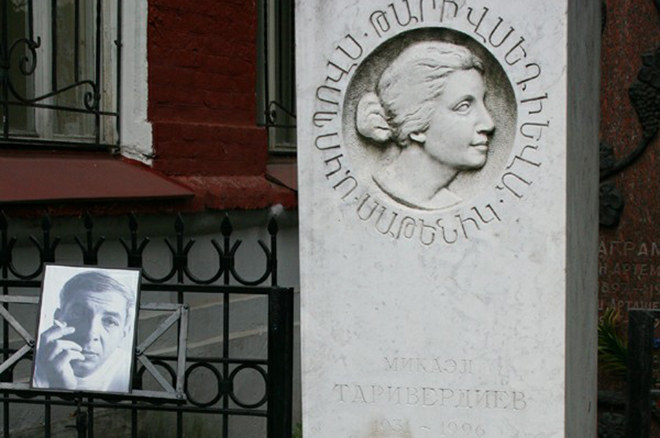 Могила Микаэла Таривердиева