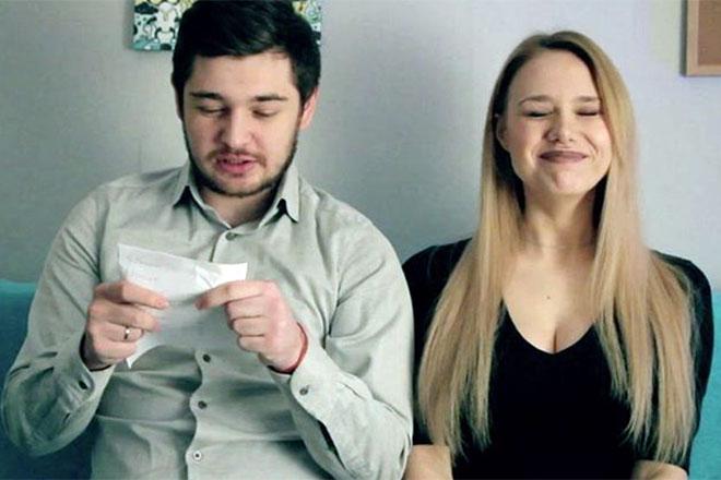 Иван Гамаюн и Мария Гамаюн