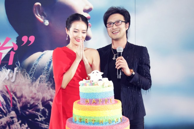 Чжан Цзыи и Ванг Фэн