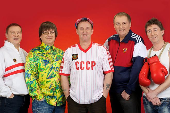Виктор Рыбин и группа