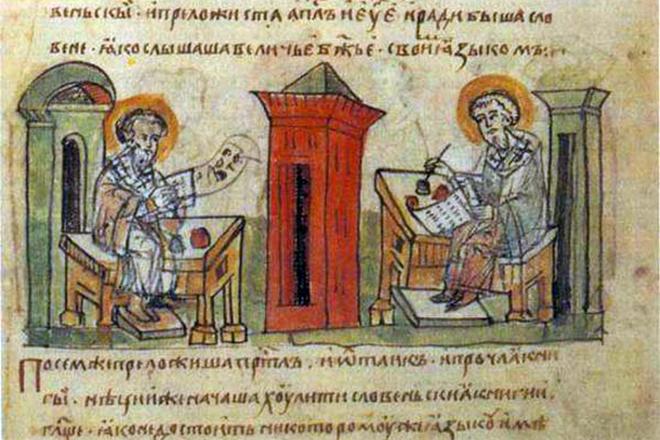 Андрей Курбский и Иван Грозный пишут письма друг другу