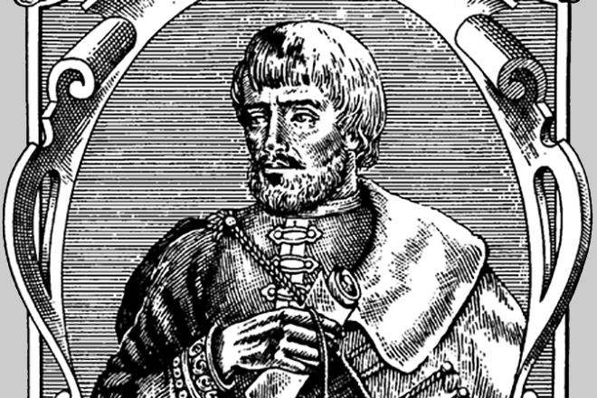 Портрет Андрея Курбского