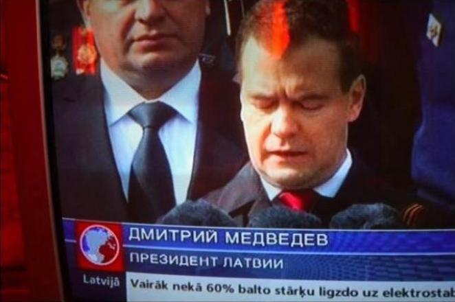 Медведев - президент Латвии