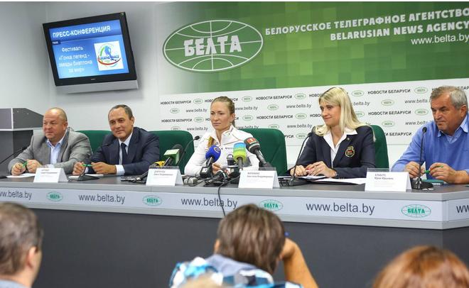Пресс-конференция Дарьи Домрачевой
