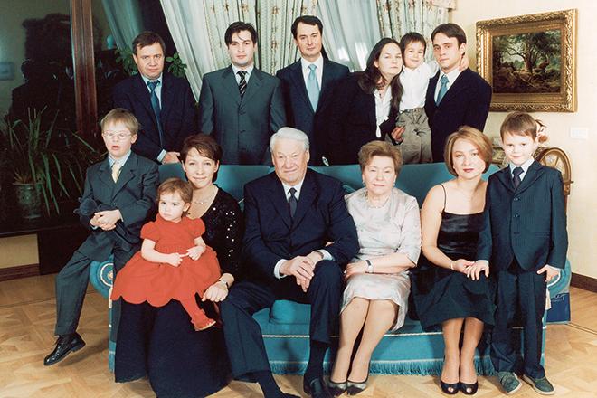 Наина Ел ьцина с семьей
