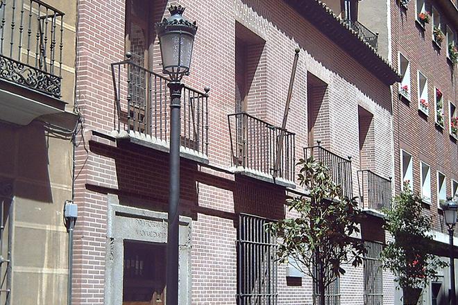 Дом, где роился и вырос Лопе де Вега