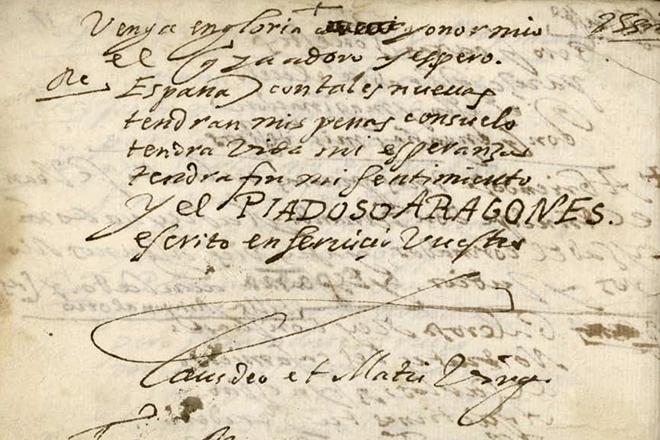 Почерк Лопе де Веги