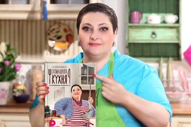 Лара Кацова и ее книга