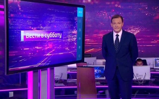 Сергей Брилёв в программе «Вести в субботу»