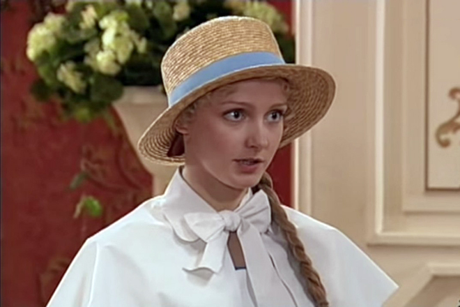 Алиса Сапегина в сериале