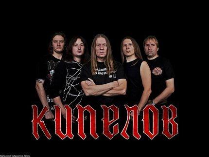 Валерий Кипелов со своей группой