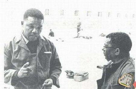Нельсон Мандела - настоящее имя Холилала
