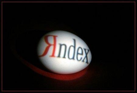 Артемий Лебедев придумал дизайн Яндекса