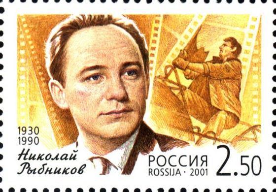 Николай Рыбников биография, фото, личная жизнь, его жена и дети