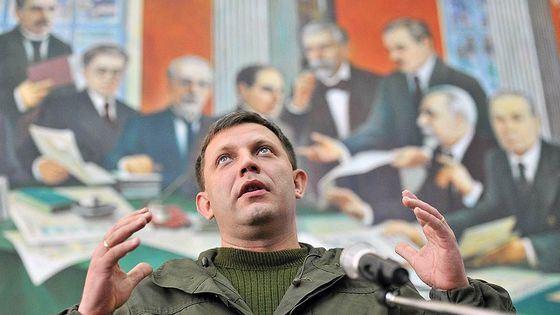 Александр Захарченко родился и вырос в Донецке