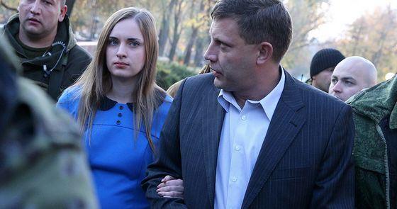 Премьер-министр «ДНР» Александр Захарченко с женой