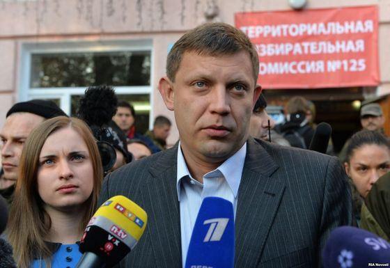 Александр Захарченко был избран на пост главы «ДНР»