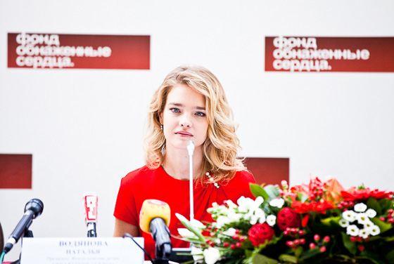 Наталья Водянова организовала фонд «Обнаженные сердца»