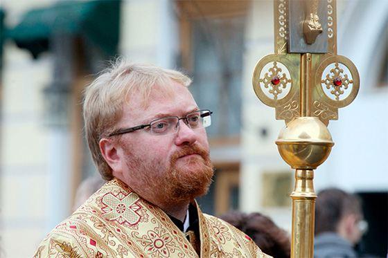 Виталий Милонов сменил веру на православную