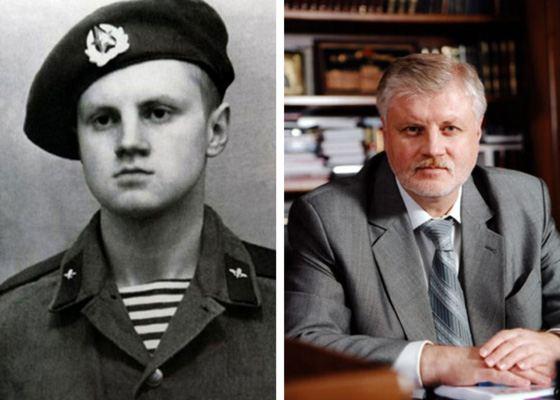 Сергей Миронов в молодости