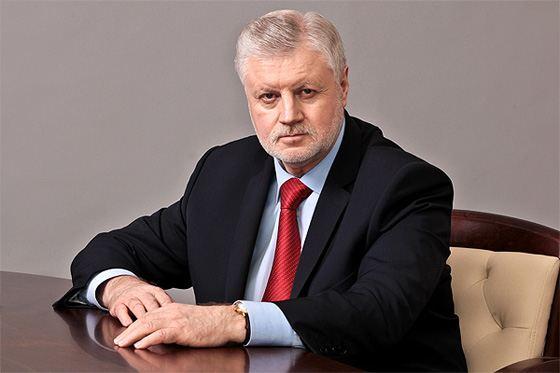 Сергей Миронов пошел в политику