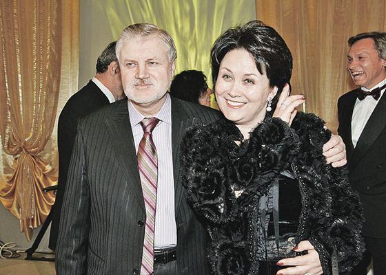 Сергей Миронов и его жена Ирина