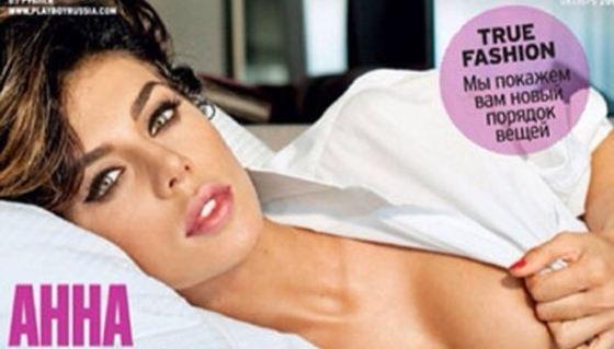 Анна Седокова в журнале «Playboy»