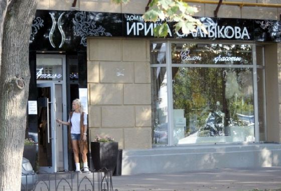 Дом красоты и стиля Ирины Салтыковой