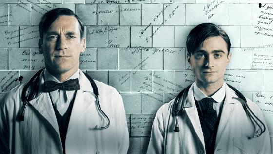«Записки юного врача»: Дэниел Рэдклифф и Джон Хэмм