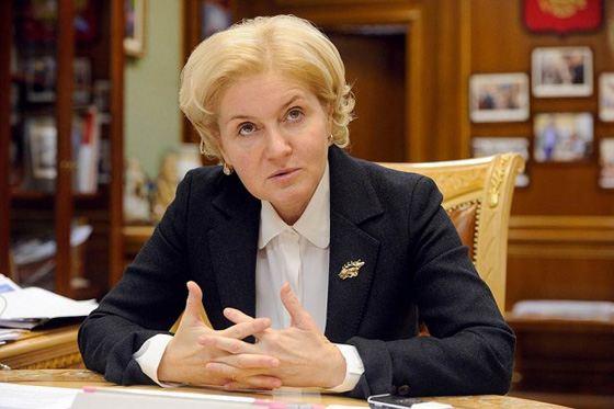 Ольга Голодец была замужем за Мрдуляшем Павлом Бруновичем