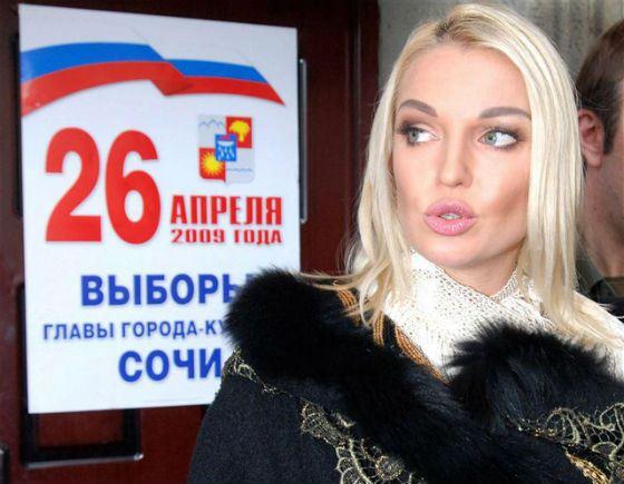 В 2009 году Волочкова баллотировалась в мэрию Сочи