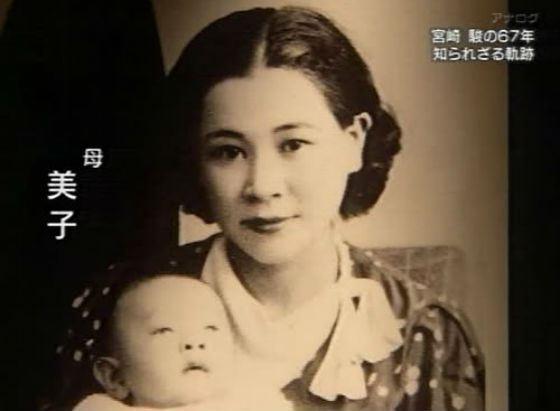 Хаяо Миядзаки с мамой