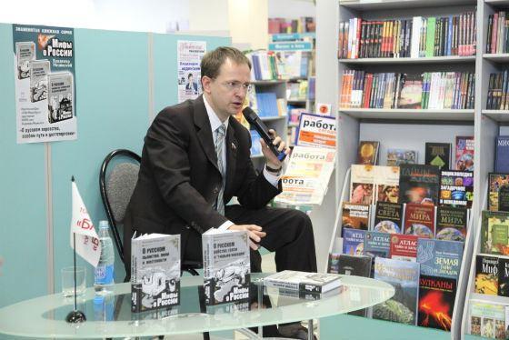 Владимир Мединский на презентации своей книги