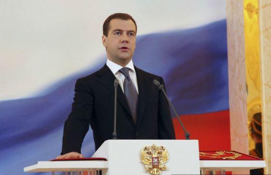 Инаугурация Дмитрия Медведева