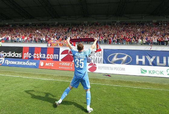 Акинфеев принес ЦСКА множество побед