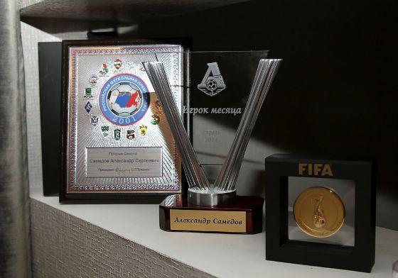 Некоторые награды Александра Самедова
