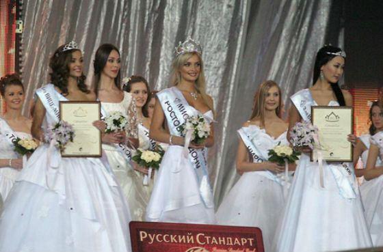 Татьяна Котова – Мисс Россия 2006