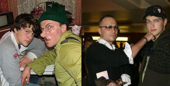 Кирилл Нагиев в юности