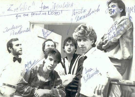 В 1987 Юрий Лоза ушел из «Зодчих»