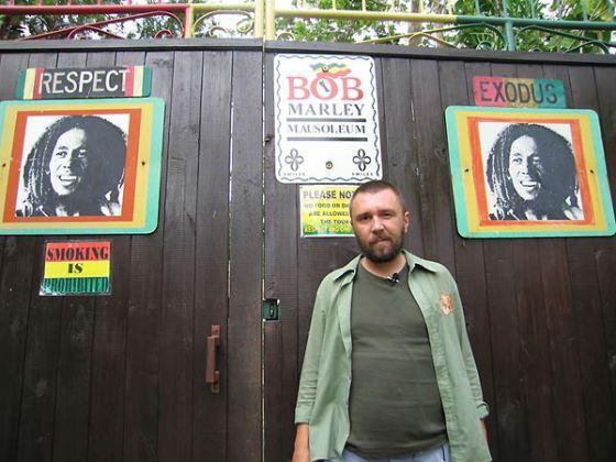 Сергей Шнуров вел авторскую передачу «Шнур вокруг света»