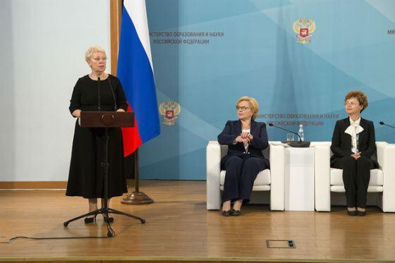 Ольга Васильева – первая женщина-министр образования в РФ