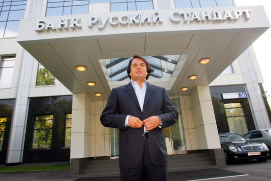 Рустам Тарико открыл банк «Русский стандарт»