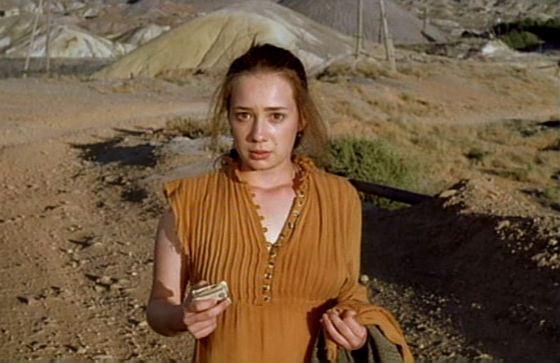 Кадр из фильма «Лунный папа»