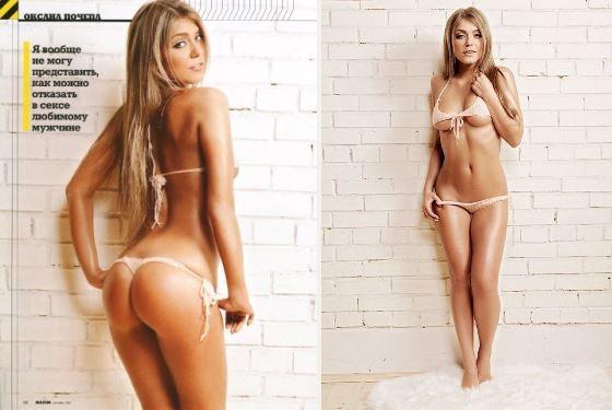 Оксана Почепа для журнала «Maxim»
