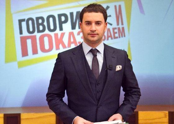 Телеведущий Леонид Закошанский
