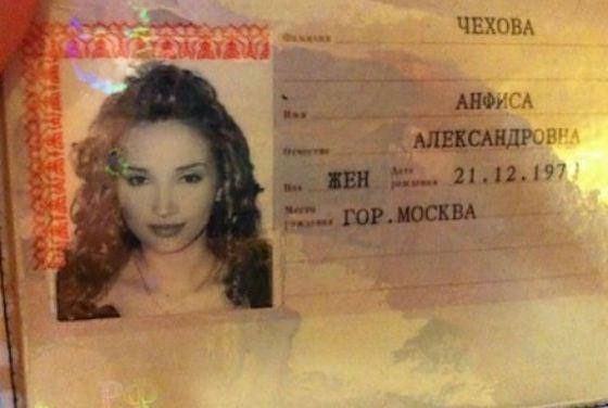 Александра Корчунова официально стала Анфисой Чеховой