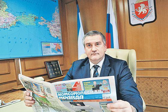 Сергей Аксенов начал свою карьеру в предпринимательстве